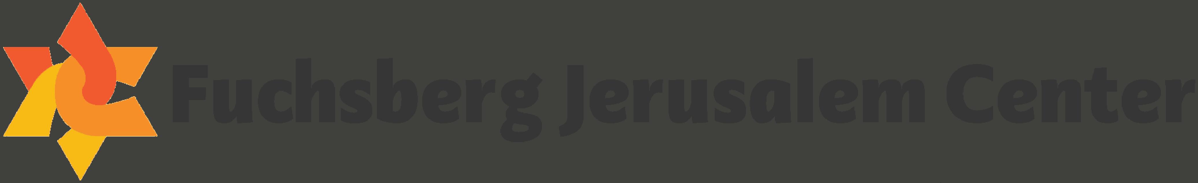 fuchsberg logo - contact us on israel@uscj.org